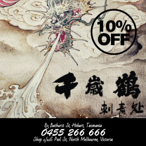 10% off Tattoos from Tattoo Zone Tasmania