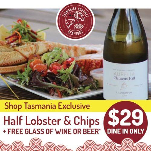 Gourmet Seafoods Half Lobster