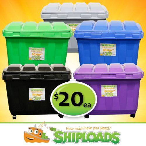 SHP Dumpster 80 L