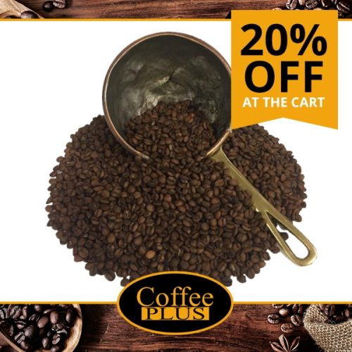 Coffee Plus Rainforest