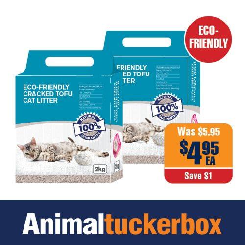 ATB Offers Nov202012