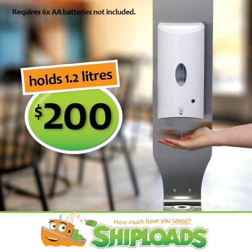 Hands Free Standing Dispenser 2